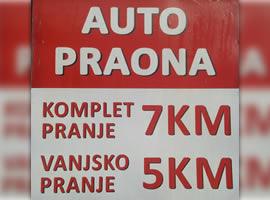 auto-praona-dm-profile